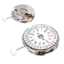 Белые механические Автоматические часы, сменный механизм, календарь, дисплей, запасные части для часов MIYOTA 8205, часы, часовой механизм