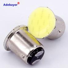 100X1157 BAY15D COB 12 SMD S25 12 Светодиодная лампа тормозного сигнала P21W авто сигнал заднего хода светодиодное освещение для парковок стоп-сигнал Белый автомобильные аксессуары