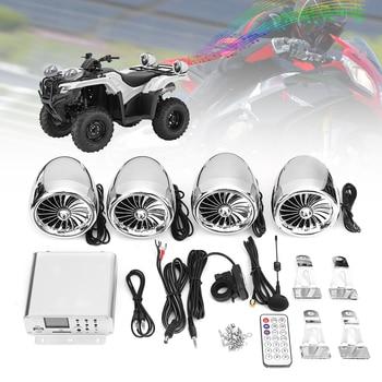 Mofaner Мотоцикл ATV Audio1000W 12 V lcd bluetooth 4 колонки + усилитель Рулевая Система мотоцикл/ATV >> e cang 2 Store