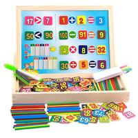 Wooden Magnetic Teaching Math Toy Drawing Board Box Educational Toys Calculate Game Learning Counting Kids Toy Birthday Gifts