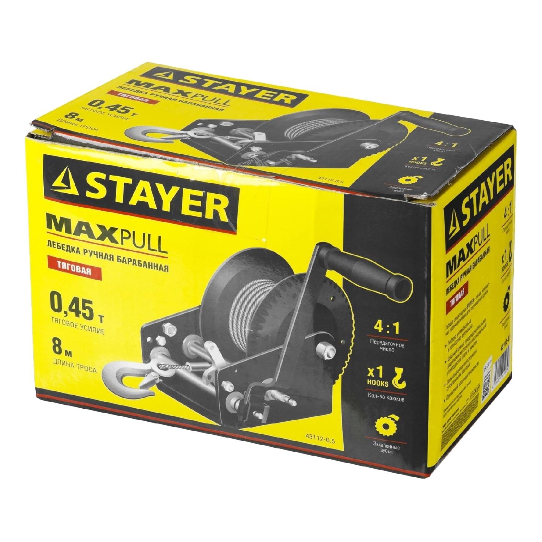 Лебедка STAYER 43112-0.5(Тяговое усилие 450 кг, длина троса 8 м, ординарный храповый механизм, подходит для установки оборудования, такелажных и погрузочно-разгрузочных работах