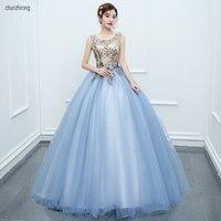 Sweet 16 Dresses Bridal Long Party Gowns Floor Length Vestido de Debutante Para 15 anos De Sleeveless Quinceanera Dress