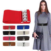 Women Fashion Stretch Buckle Waist Belt Wide Elastic Cinch Corset Clubs Party Waistband Girls Ladies