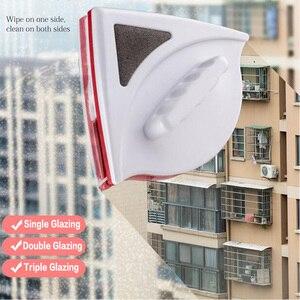 Image 2 - Magnétique Brosse Pour Laver Les Fenêtres Assistant Magnétique Fenêtre Cleaner Double Side de Verre Glace Pratiques Simple Vitrage Lavage De Nettoyage