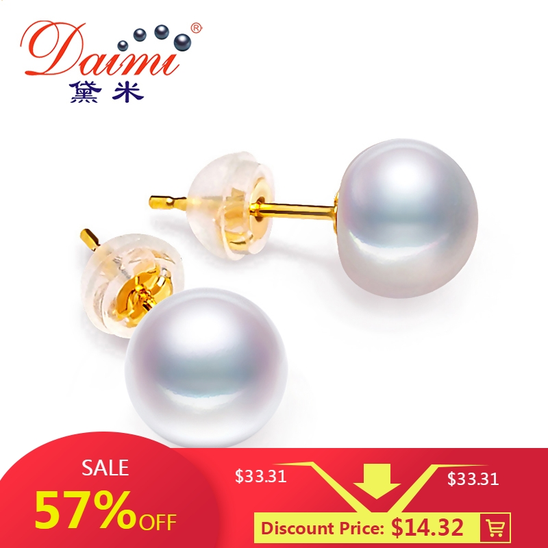 DAIMI 18k Pearl Earring High Luster White Freshwater Pearl Studs Earrings Half Round 8-9mm High Quality Brand Jewelry For Women 2017 elegant 8 9mm white freshwater aaaa pearl necklace 45cm bread round high luster women pearl pendant