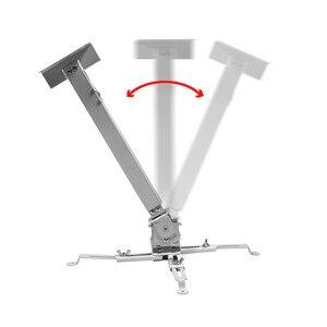 Image 4 - Touyinger מתכוונן מקרן תקרת הר טעינה 5KG גג מקרן סוגר מולטימדיה וידאו מקרן קיר הר bracket