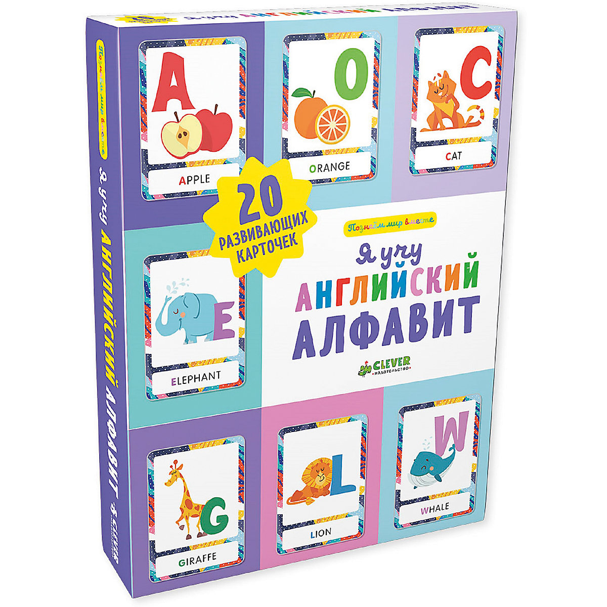Books CLEVER 7675407 Children Education Encyclopedia Alphabet Dictionary Book For Baby MTpromo