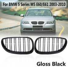 Передняя Спортивная решетка-гриль для BMW 5 серии M5 E60/E61 2003 2004 2005 2006 2007 2008 2009 2010 черный глянец