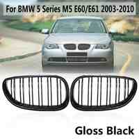 Car Front Sport Grill Kidney Grilles Grill For BMW 5 Series M5 E60/E61 2003 2004 2005 2006 2007 2008 2009 2010 Gloss Black