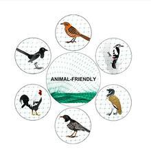 Сеть от птиц огород; сад полиэтилен сеть от птиц#30