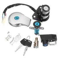 Motorcycle Ignition Key Switch Fuel Gas Cap Seat Lock Kit For Yamaha Virago XV125 1990 2011 XV250 1988 2011