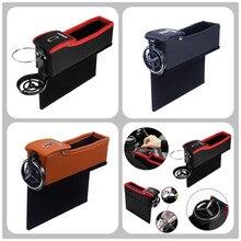 רכב מושב אחסון תיק Stowing לסדר עבור טלפון מטבעות סיגריה מפתחות עור מפוצל רכב מושב צד אחסון תיבת משולב ארגונית