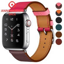 748303b888 40mm Watch Strap Promotion-Shop for Promotional 40mm Watch Strap on ...