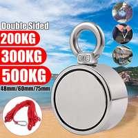 200/300/500KG Double side Strong Salvage Magnet Rope Deep Sea Salvage Fishing Hook Neodymium Magnet Treasure Hunters Holder