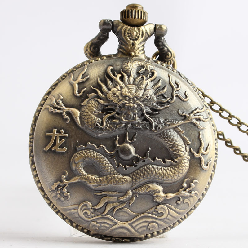 Pocket & Fob Watches Chinese Zodiac Animal Dragon Design Quartz Pocket Watches Vintage Fob Watches  Gift for Men/Women