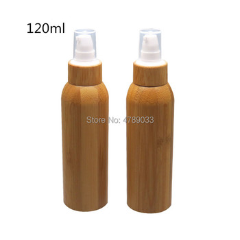 Free Shipping 10pcs 120ml Empty Shower Lotion Bottle, Plastic Makeup Emulsion Packaging Container Refillable Bottle