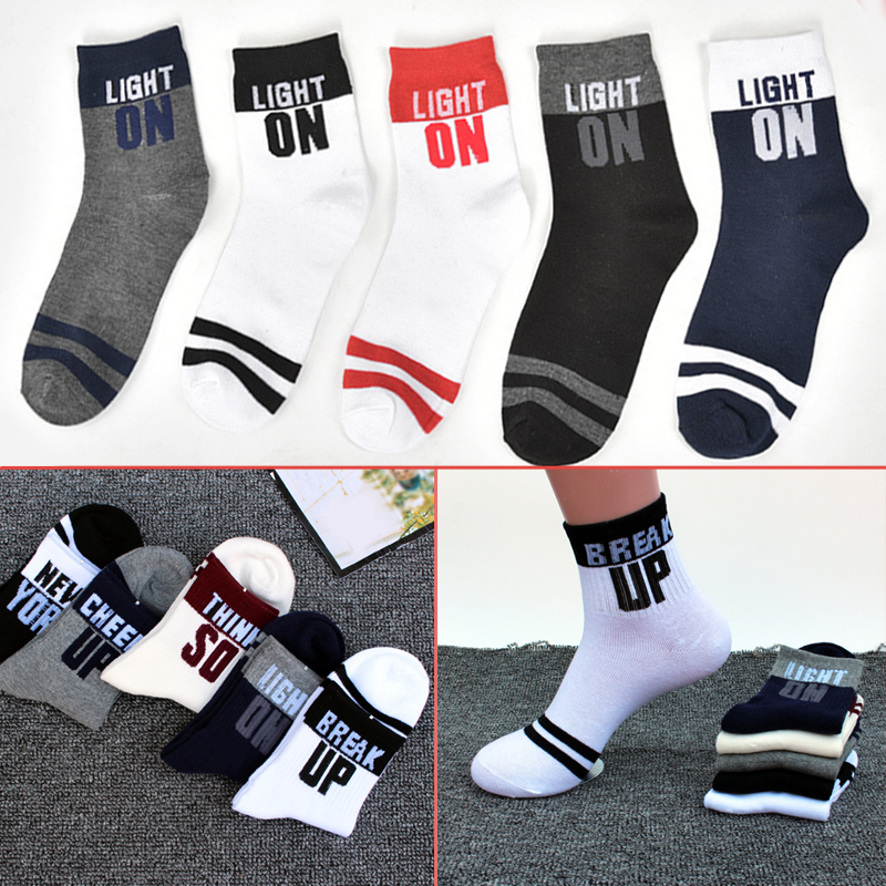 Underwear & Sleepwears Letters Strip Sport Hip Hop High Quality Street Skateboard 1 Pair Exquisite Funny Basketball Elastic Cotton Socks Aromatic Flavor