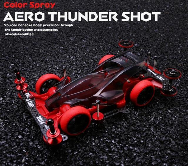 1 32 Scale Tamiya Mini 4WD Racing Car Model 95286 Modify Parts Kit Not Assembled AR Chassis AERO Thunder Shot