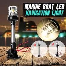 12V-24V Pactrade Marine Boat Fold Down Fold Down LED Navigation Light For Yacht Boat Stern Anchor Light Sailing Signal Light