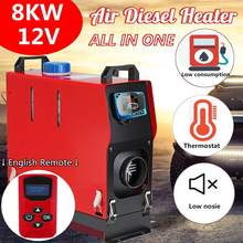 8KW 12V All in one air parking heater +Remote control for Boat Ship car van RV Bus -replace Eberspacher D4,car heater(China)