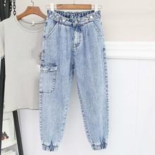 купить Spring Summer Women Blue High Waist Loose Washed Denim Jeans Female Harem Pants Trousers Boyfriend Jeans For Women Plus Size по цене 1937 рублей
