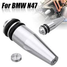 Замена заслонки Swirl для BMW N47 2,0 D