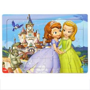Image 5 - Disney 30 ชิ้น Princess แช่แข็ง Mickey ปริศนากล่องไม้การศึกษาเด็กด้านล่างกล่องของเล่นปริศนาสำหรับเด็ก