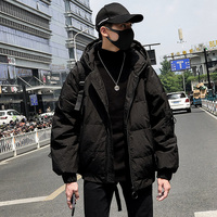 2018 Cotton Men's Winter New Thick Solid Color Hooded Bread Service Tide Japanese Loose Korean Shirt Jacket Black M 2XL