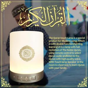 Image 5 - Leitor muçulmano reciter toque alcorão alto falante colorido led 8 gb cartão de memória sem fio bluetooth alto falante suporte controle remoto novo