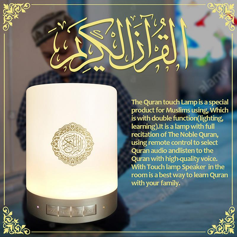 Image 5 - Muslim Player Reciter Touch Quran Speaker Colorful LED 8GB Memory Card Wireless Bluetooth Speaker Support Remote Control New-in Portable Speakers from Consumer Electronics