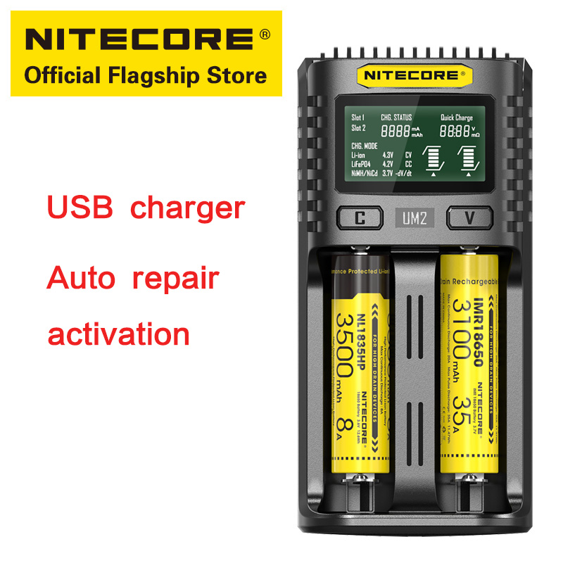 NITECORE UM2 Intelligent Dual - Slot LCD Display Automatically Activates And Repairs USB Chargers