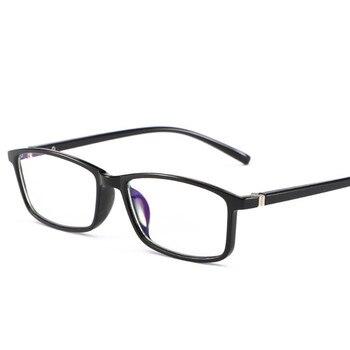 Oulylan Computer Glasses Spectacles Frame Men Eyeglasses Frames Women Anti Blue Light Gaming Eyewear