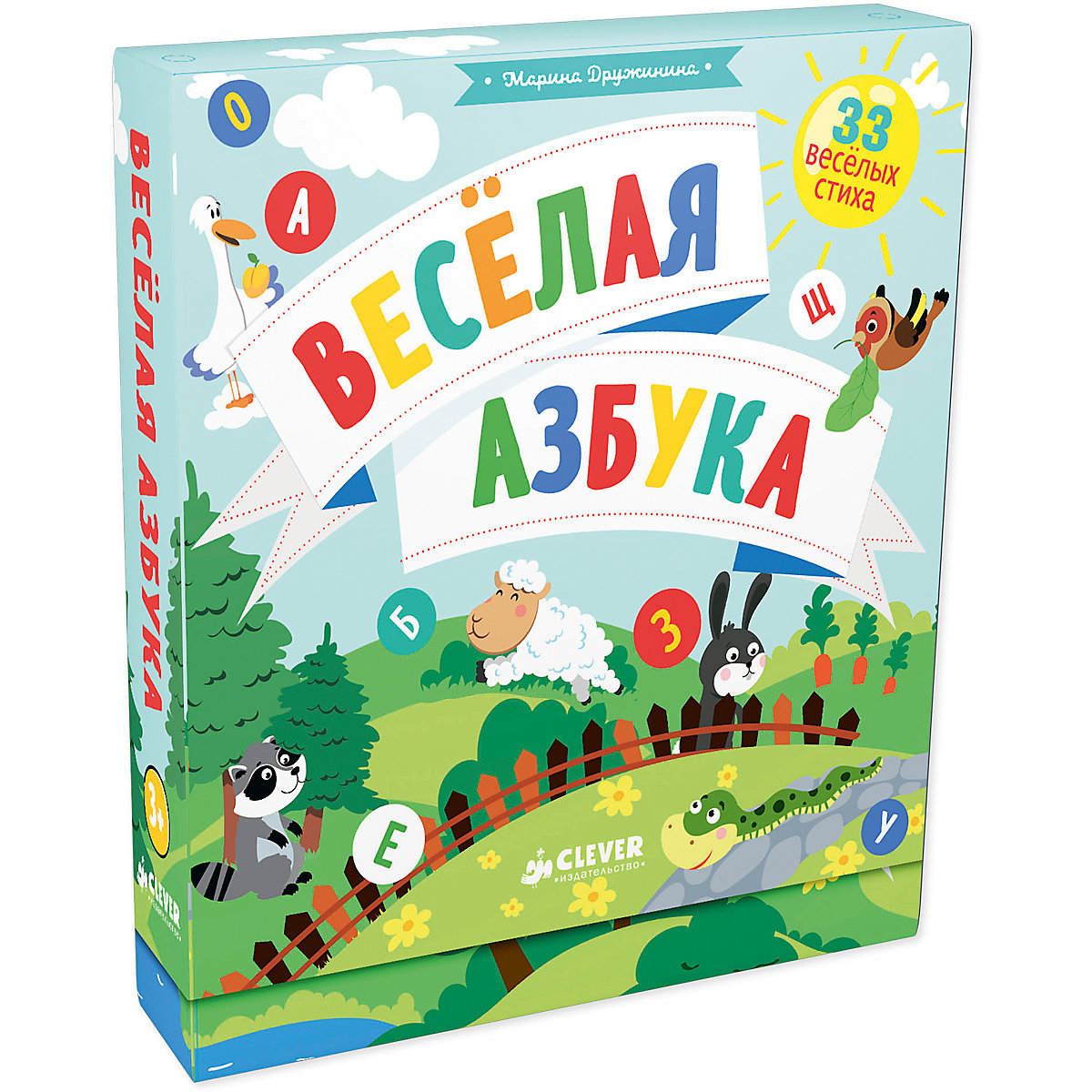 Books CLEVER 9485715 Children Education Encyclopedia Alphabet Dictionary Book For Baby MTpromo