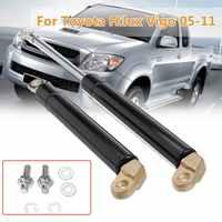 Aluminium Tailgate Gas Struts Rear Trunk Damper Kit For Toyota Hilux Vigo 2005-2011 New Trunk Tail Gate