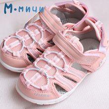 5fe0c604 MMnun sandalias para niñas niños sandalias ortopédicas niños Zapatos  Sandalias de playa zapatos de dedo del