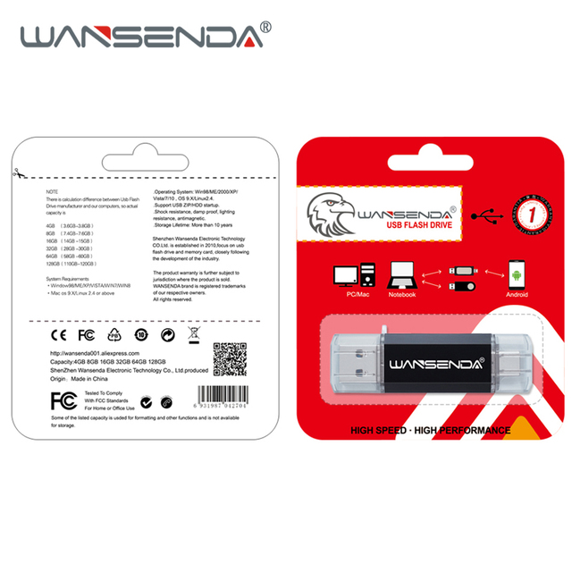 Multifunctional High Speed USB Flash Drive (3.0)