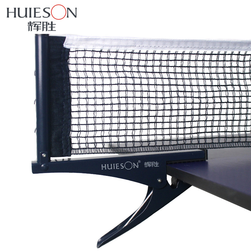 HUIESON Professional Standard 1.8M Table Tennis Net Set Ping Pong Table Metal Net Rack Kit Table Tennis Accessories Clamp TypesHUIESON Professional Standard 1.8M Table Tennis Net Set Ping Pong Table Metal Net Rack Kit Table Tennis Accessories Clamp Types