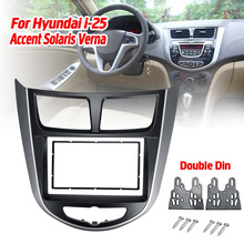 2 din carro estéreo de áudio rádio dvd cd gps placa painel quadro fascias substituição para hyundai i 25 para accent solaris verna