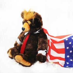 "Image 5 - 60cm דונלד טראמפ דוב בפלאש צעצועי מגניב ארה""ב נשיא דוב עם דגל חמוד בעלי החיים דוב בובות טראמפ בפלאש ממולא צעצוע ילדי מתנות"