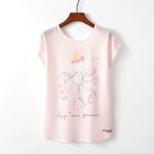 c087da5024ef2 Buy octopus shirt women and get free shipping on AliExpress.com