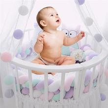 Braids 1~2 Meter Knot Soft Baby Bed Bumper Crib Sides Newborn Crib Pad Protection Cot Bumpers Bedding For Infant