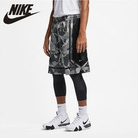 Nike KYRIE DRI FIT ELITE Man Basketball Shorts Breathable Sports Wear AJ3456
