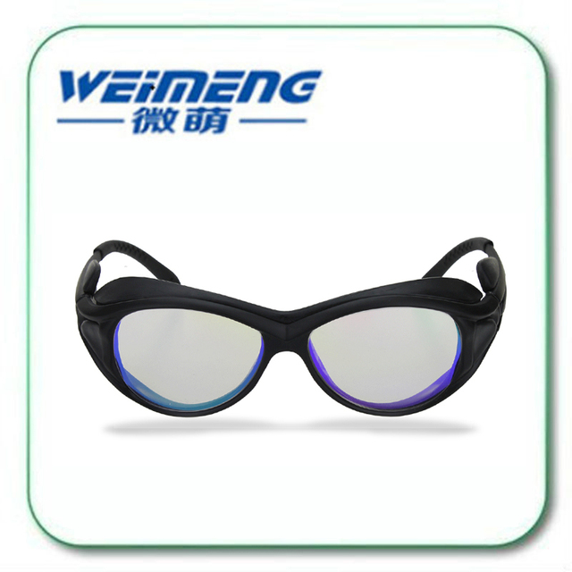 Weimeng 1500nm-1600nm OD5+ safety 1535nm laser protective goggles glasses for cutting & welding machine & other laser machine