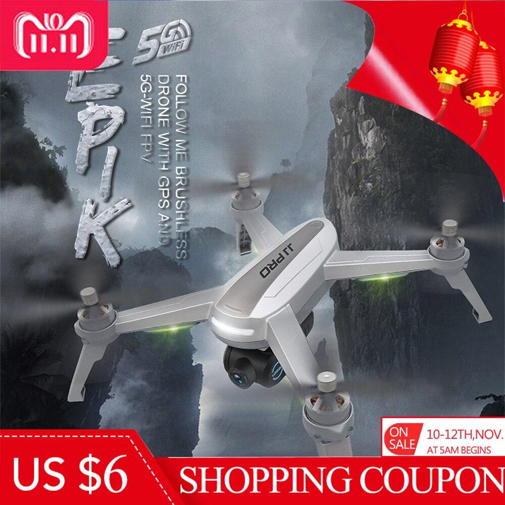 JJRC JJPRO X5 5g WiFi FPV Professionnel RC Drone Brushless GPS Positionnement Maintien D'altitude 1080 p Caméra Point De intéressant Suivre