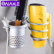 Gold/Silvery Wall Mounted Aluminum Hair Dryer Holder Storage Rack Stand Organizer with Basket