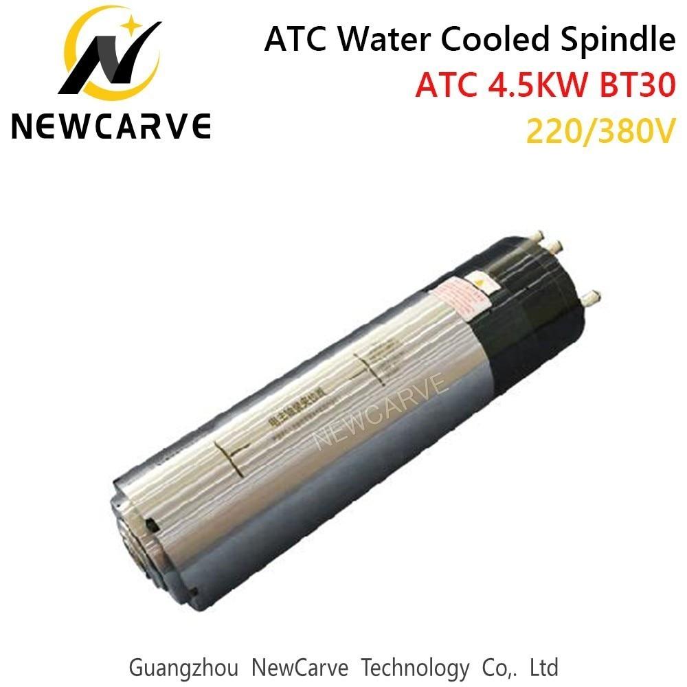 ATC 4.5kw Do Eixo 24000rpm Refrigerado A Água Eixo Troca Automática de Ferramentas Para Corte De Metal Com BT30 220V 380V NEWCARVE