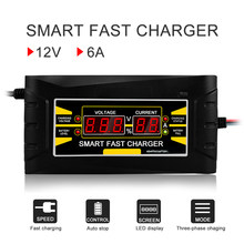 Full Automatic Car Battery Charger 150V/250V To 12V 6A Smart Fast Power Charging For Wet Dry Lead Acid Digital LCD Display(China)