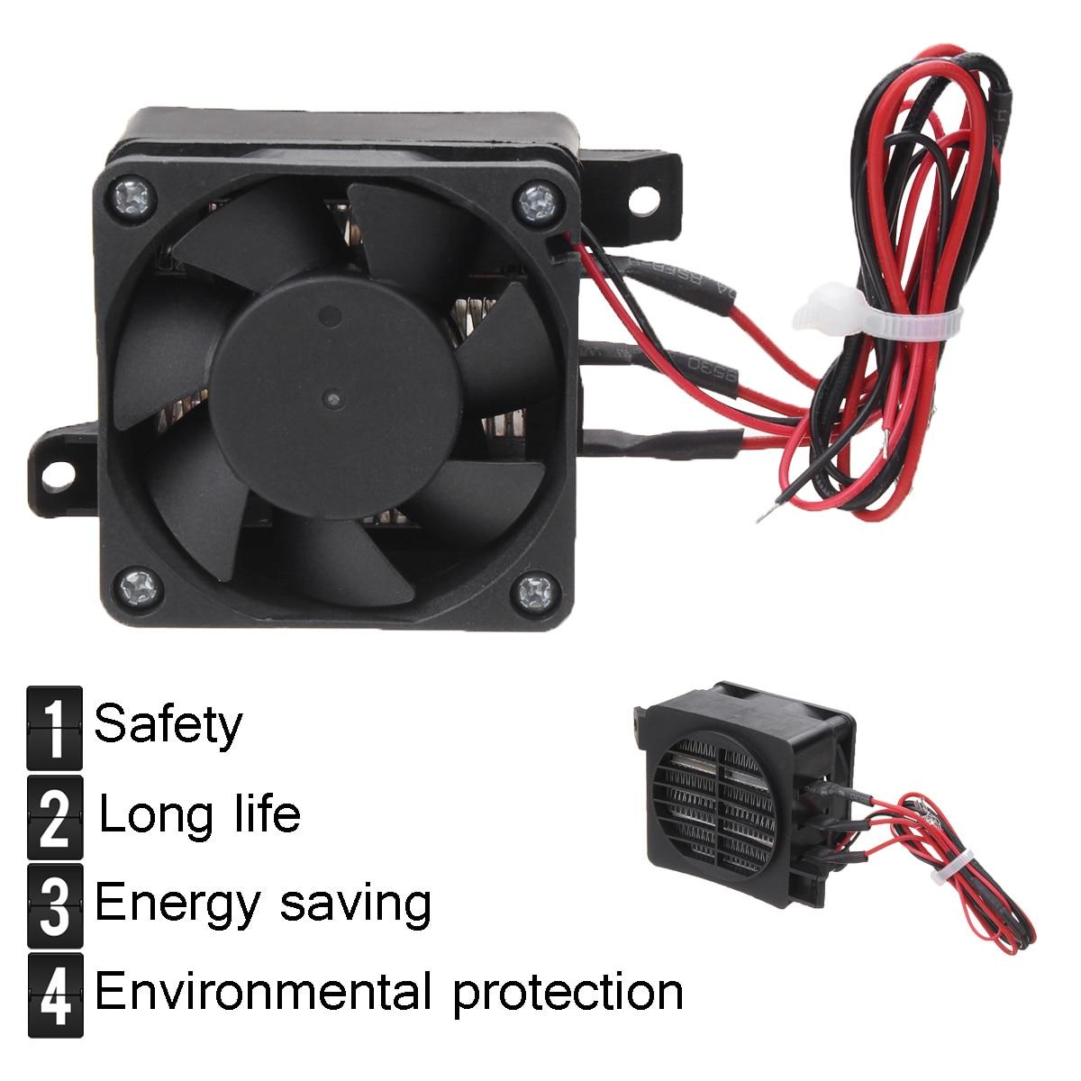 PTC Car Fan Air Heater Constant