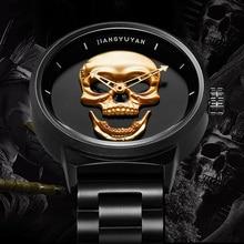 лучшая цена JIANGYUYAN 3D Skull Watches Men Luxury Brand Quartz Stainless Steel Watch Men's Waterproof Watches Male Gold Black Wristwatch