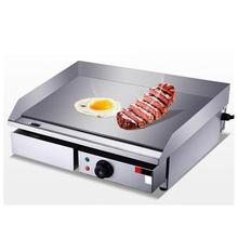 все цены на Gril Garden Barbecue Bbq Camping Plate Churrasqueira Eletrica Kebab Commercial Grill Churrasco Parrilla Electrical Barbeque онлайн